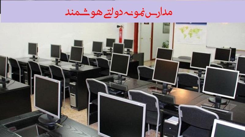 معرفی مدار نمونه دولتی