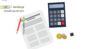 هزینه آزمون استخدامی آموزش و پرورش