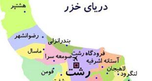 ثبت نام مدارس نمونه دولتی گیلان