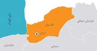 ثبت نام مدارس نمونه دولتی گلستان