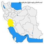 ثبت نام مدارس نمونه دولتی خوزستان