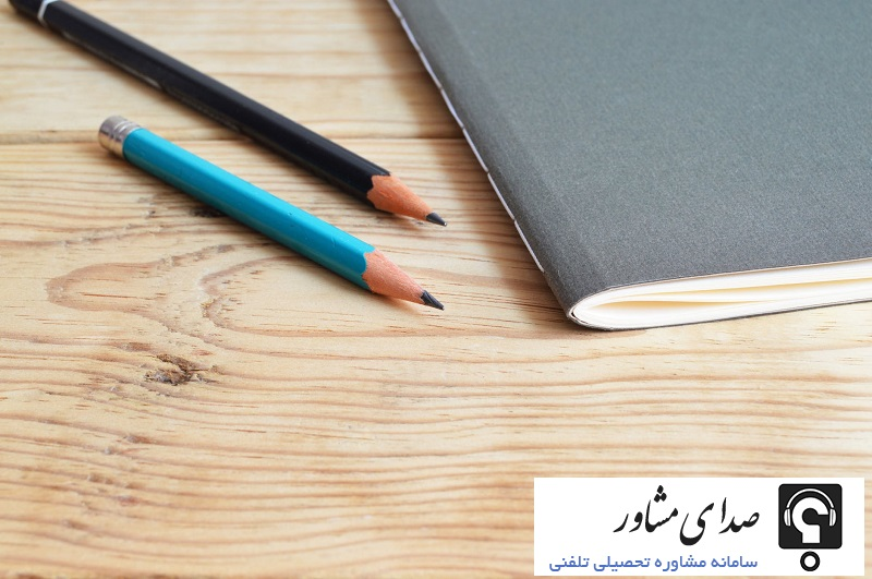 شرایط ثبت نام مدارس نمونه دولتی مازندران