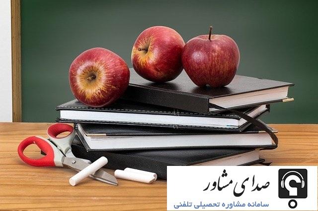 ثبت نام مدارس نمونه دولتی یزد 99