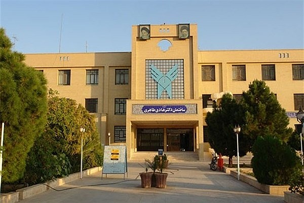 امتحانات دانشگاه آزاد یزد