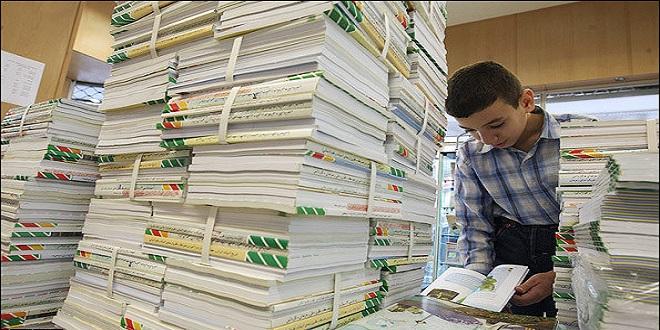 قیمت کتاب درسی ابتدایی متوسطه اول متوسطه دوم