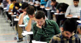کارت ورود به جلسه آزمون استخدامی نهضت سواد آموزی