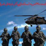 ثبت نام امریه استانداری آذربایجان شرقی