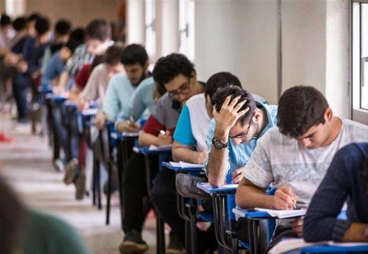 تمرکز سر جلسه امتحان