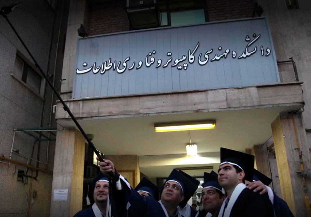 دانشکده مهندسی کامپیوتر دانشگاه امیرکبیر