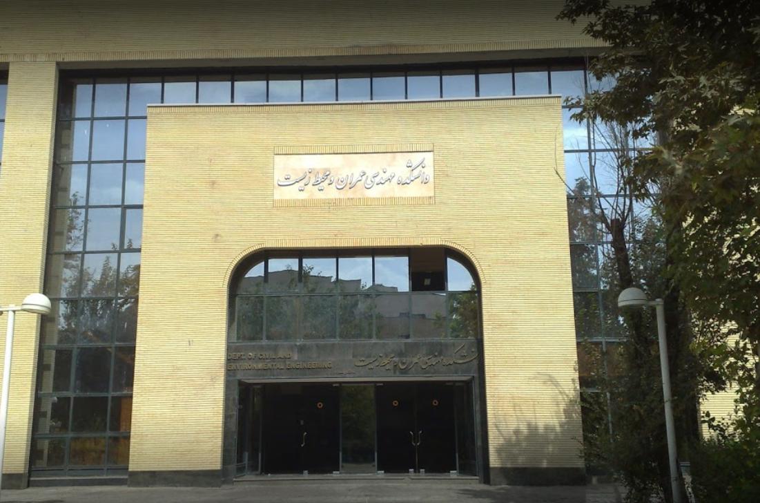 دانشکده عمران دانشگاه امیرکبیر