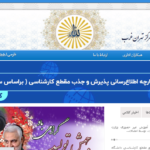 ثبت نام بدون کنکور پیام نور تهران غرب