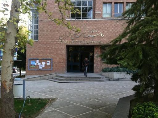 دانشکده های دانشگاه شریف