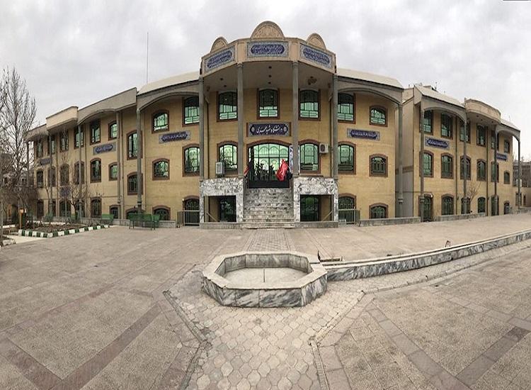 لیست رشته های دانشگاه شهید مطهری