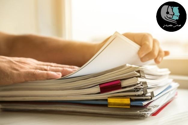 مدارک لازم برای ثبت نام در دانشگاه های غیر انتفاعی