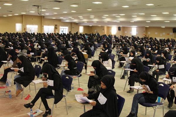 کارت ورود به جلسه آزمون استخدامی آموزش و پرورش
