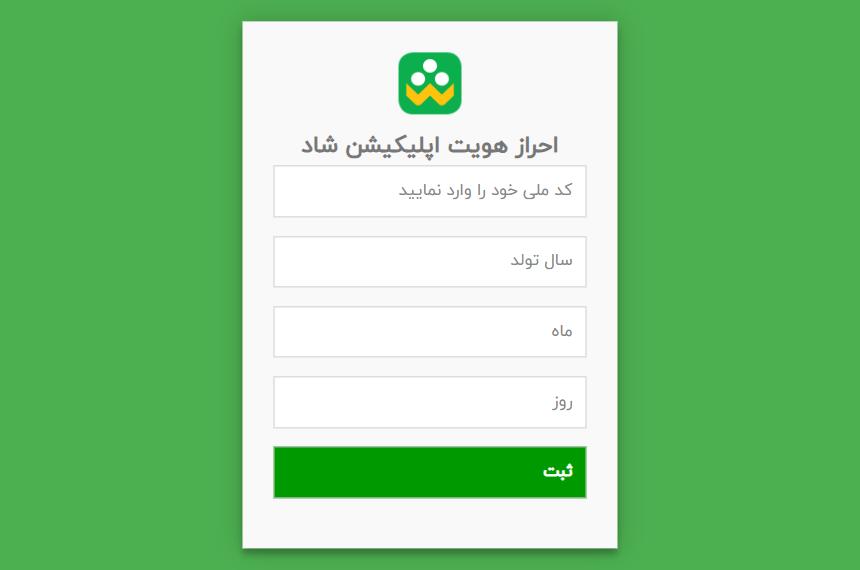 احراز هویت و اعطای نقش به کاربران