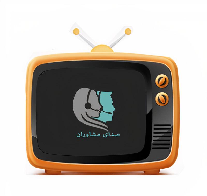 ساعت پخش مدرسه تلویزیونی دانش آموزان