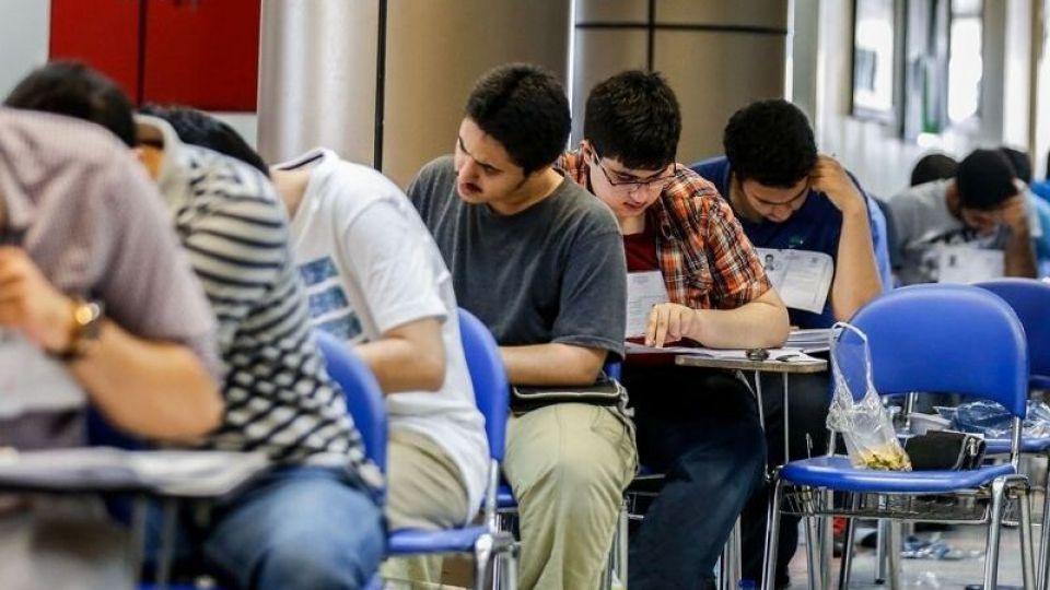 نحوه شرکت در المپیاد دانش آموزی