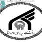 ثبت نام دانشگاه غیر انتفاعی امام رضا