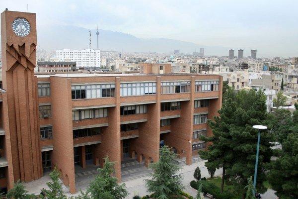 یکی از بهترین دانشگاه های ایران