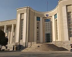 رتبه قبولی دانشگاه  ایران