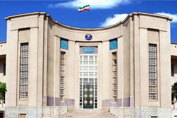 بهترین دانشگاه پزشکی ایران