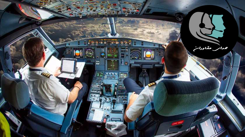 شرایط لازم برای خلبانی