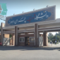 رتبه قبولی دانشگاه شهید چمران