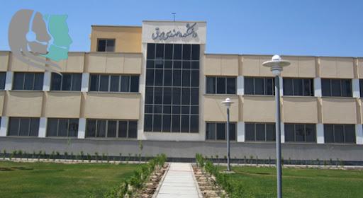 دانشکده های دانشگاه صنعتی شاهرود