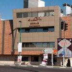 دانشکده غیرانتفاعی رفاه تهاران