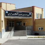 مصاحبه پردیس بین المللی ارس دانشگاه تهران