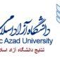 اعلام نتایج دانشگاه آزاد ۹۹