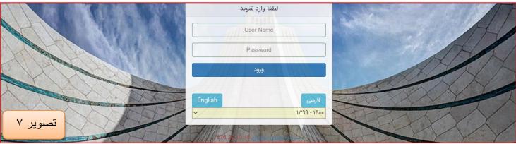 ورود به مدرسه مجازی ایرانیان