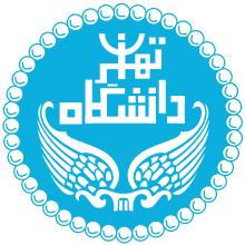 کارشناسی ارشد بدون کنکور دانشگاه تهران