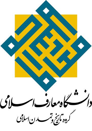 ثبت نام ارشد دانشگاه معارف 1400