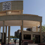 ثبت نام بدون کنکور دانشگاه شهید بهشتی